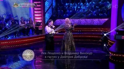 Пелагея - Позарастали стёжки-дорожки ( бг )