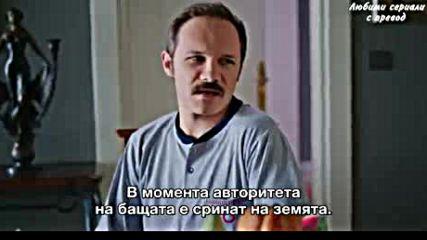 Черно Бяла Любов 7 Епизод Бг Суб.