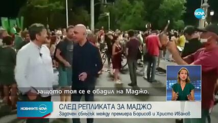 """Задочен сблъсък между Борисов и лидера на """"Да, България"""""""
