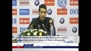 Биатлон: Мартен Фуркад спечели в Ханти-Мансийск и е близо до Световната купа