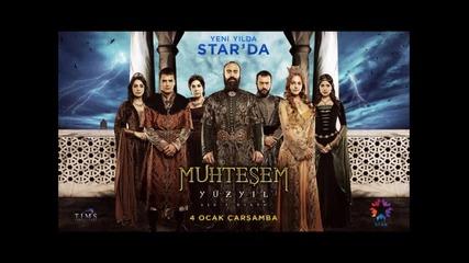 Muhtesem Yuzyil - Ibrahim Pasa Muzik ( Великолепният Век - Ибрахим Паша Музика )