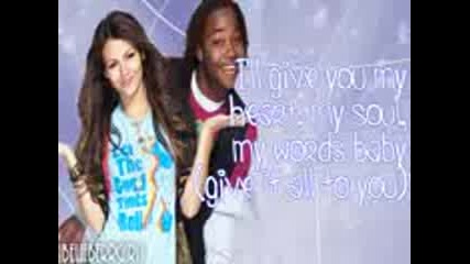 Leon Thomas ||| feat Victoria Justice - Song To You