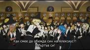 [gfotaku&easternspirit;] Magi (2013) S02 E13