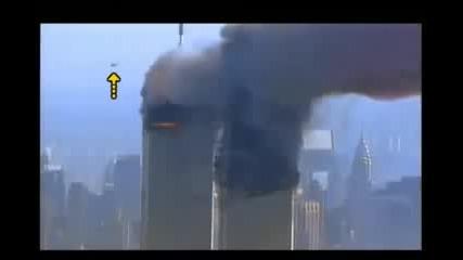 9-11 Измамата