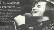Michael Holm-du Weinst Um Mich 1972