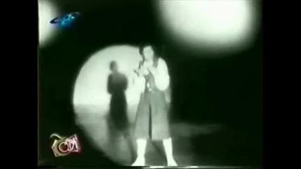 Лили Иванова - Ти сън ли си