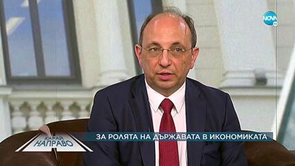 Карай направо с Николай Василев (05.06.2021)
