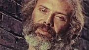 Жорж Мустаки - моята самота