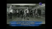 Айвън & Boys 2d Max - Ловец На Мечти