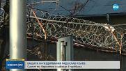 Говори бащата на избягалия затворник Радослав Колев