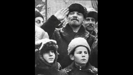 Наричаха Го Комунист!!!