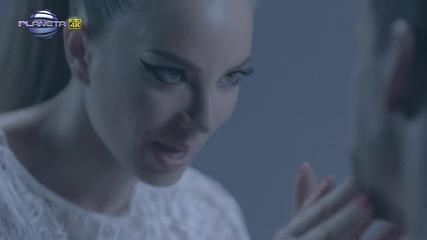 Емилия - Да бях от гадните (2014)