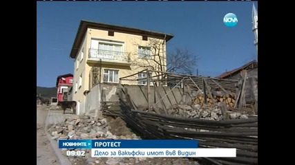 Дело за вакъфски имот във Видин - Новините на Нова