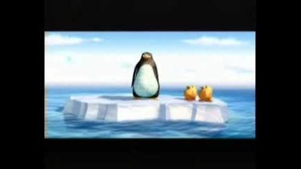 Пилета И Пингвин