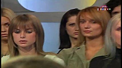 Ceca - Manta manta - Vikend vizija - TV Pink novembar 2006