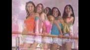 Непокорните Момичета