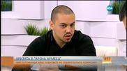 """Член на избирателна комисия: 200 полицаи ни пазеха в """"Арена Армеец"""""""