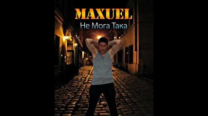 Не мога сам да продължа Maxuel 2012