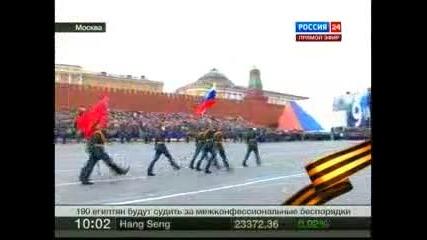 Парад Победы на Красной площади 9 мая 2011 года -1 част