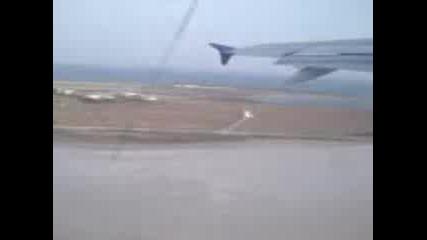 В Самолета 2