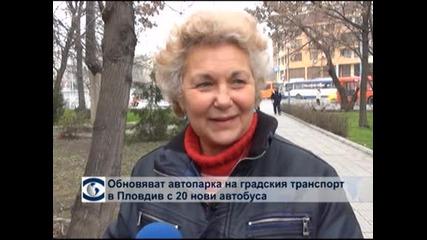 Обновяват автопарка на градския транспорт в Пловдив с 20 нови автобуса