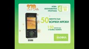 Sony Ericson S500i