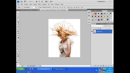 Как да режем хубаво с фотошоп