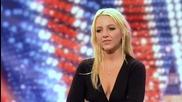 Двойничка на Бритни Спиърс полугола във Великобритания търси талант