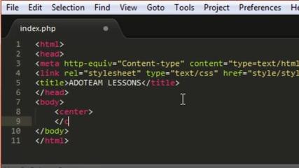 Разработка На Сайт - Урок 1 Html