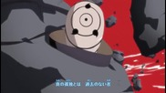 [ Bg Subs] Naruto Shippuuden 336 Високо качество