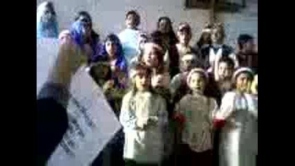 Рождество Христово в Епц - Долно Езерово