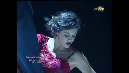 Dancing Stars - Михаела Филева и Светльо - Втори финален танц (05.06.2014)