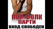Dj Rado Chalga Mix 2011