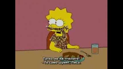 Семейство Симпсън сезон 20 епизод 8