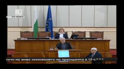 Мнение на Волен по отношение - промяна на конституция, служебен кабинет!!!