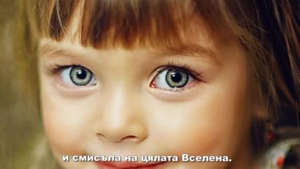 Таня Мезева - Детските очи