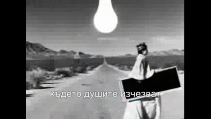 В Твоята Стая Depeche Mode In Your Room