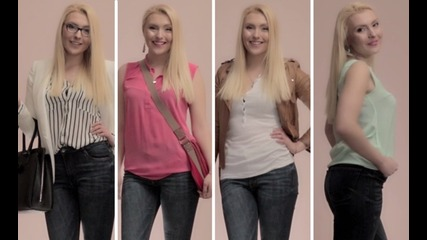 Лесно и вдъхновяващо: 1 чифт дънки - 4 модни идеи