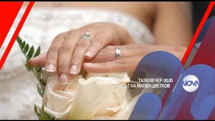 """В """"Часът на Милен Цветков"""" на 16 септември очаквайте"""
