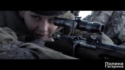 Полина Гагарина - кукушка 2015