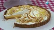 "Оценка на журито - ""Лимонов меренг тарт"" - Bake off (29.11.2016)"
