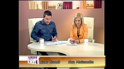 Дамян Попов в сутрешния блок на Bbt