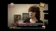 Акото й му замириса - Господари на Ефира 15.12.2010