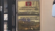 Turkey: Armed police officers guard Russian consulate in Istanbul