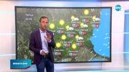 Прогноза за времето (08.07.2020 - централна емисия)
