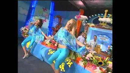 Яна и Жана - Всичко е любов Видео Господари на ефира