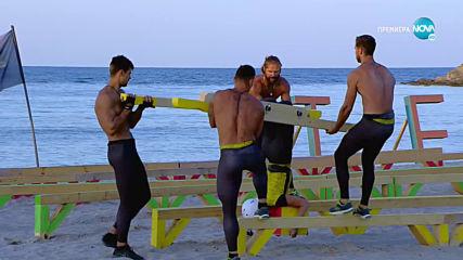 Игри на волята: България (30.09.2019) - част 2 Едно от най-трудните изпитания досега