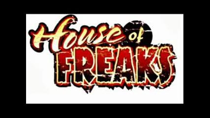 Best House Music 2008