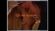 Vasilis Karras & Eirini Merkouri - Emeis Oi Duo