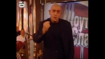 Краси Радков като Братан Братанов